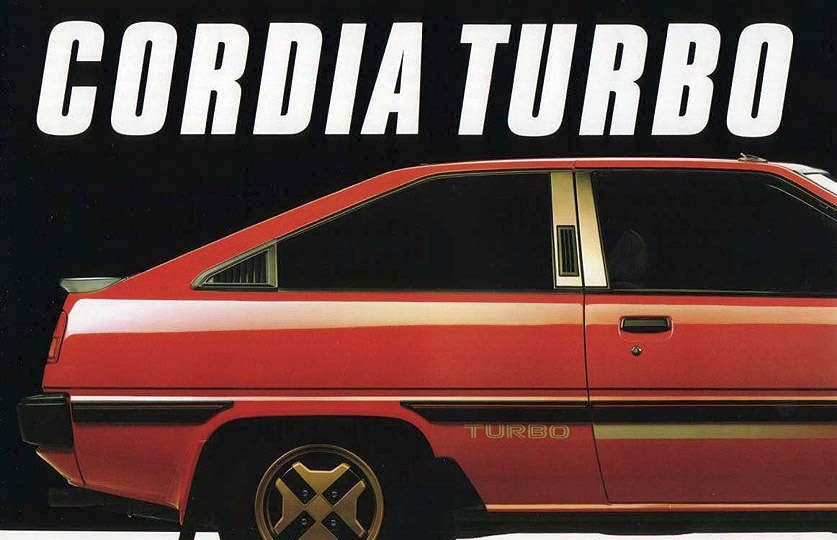 Mitsubishi-Cordia-Turbo-1 (1 of 1)
