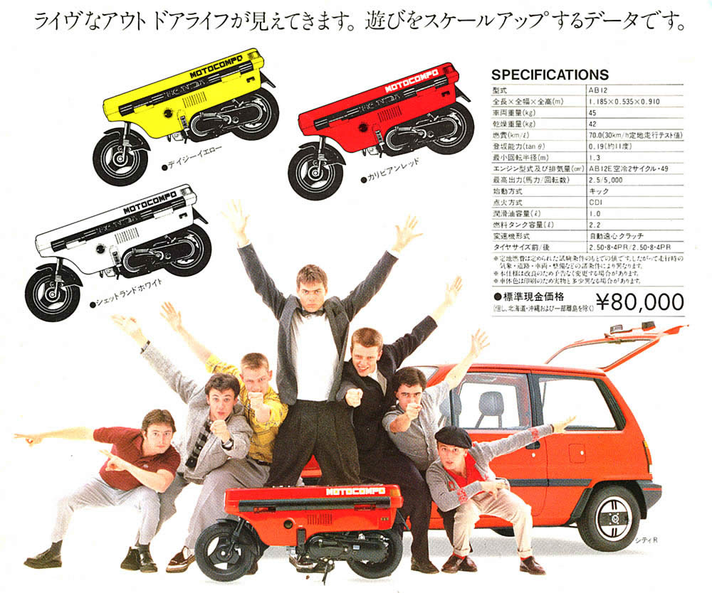 Honda Motocompo Influx